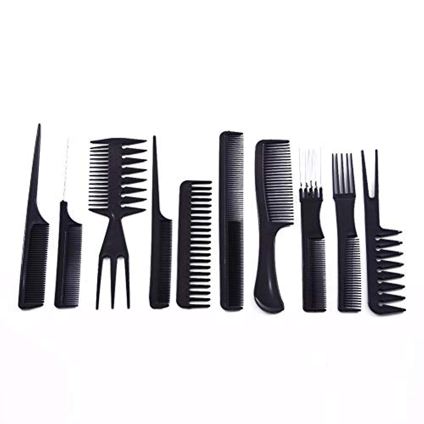 マサッチョアラート意味10ピース/セットプロのヘアブラシ櫛サロン理容帯電防止ヘアコームヘアケアスタイリングツール用すべての髪タイプ