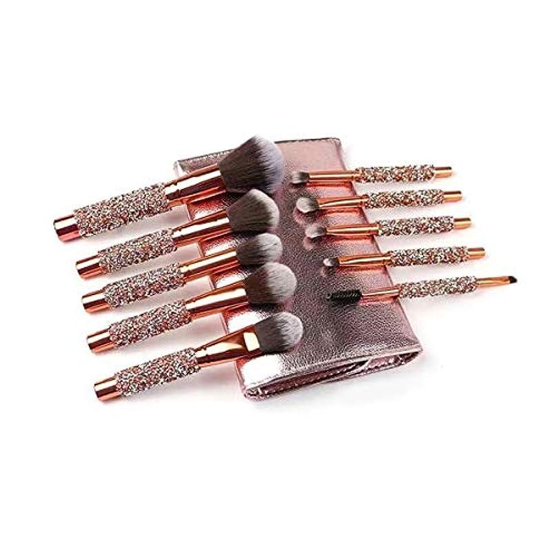 窒息させる杖スペースTUOFL メイクブラシは、ダイヤモンドメイクブラシ、ソフトで快適な10セットを設定します (Color : Gold)