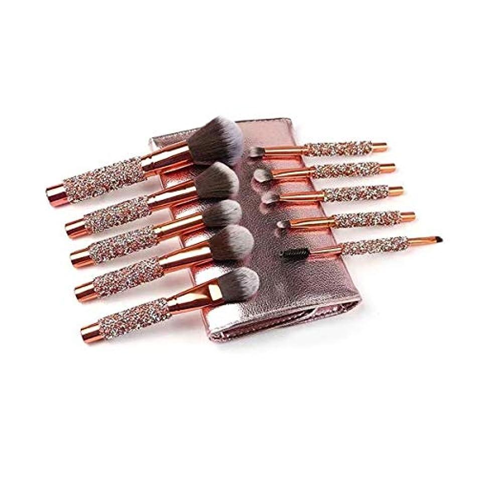 穿孔する見つけた些細TUOFL メイクブラシは、ダイヤモンドメイクブラシ、ソフトで快適な10セットを設定します (Color : Gold)