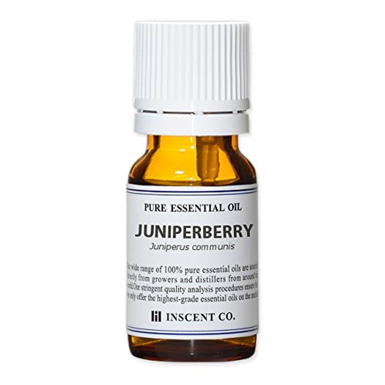 評論家検証鈍いジュニパーベリー 10ml インセント アロマオイル AEAJ 表示基準適合認定精油