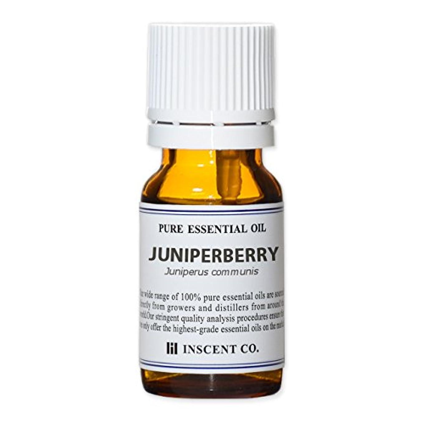 摂氏従順作曲するジュニパーベリー 10ml インセント アロマオイル AEAJ 表示基準適合認定精油