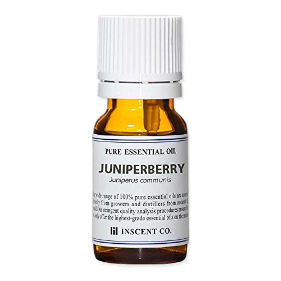 達成する致命的な中でジュニパーベリー 10ml インセント アロマオイル AEAJ 表示基準適合認定精油