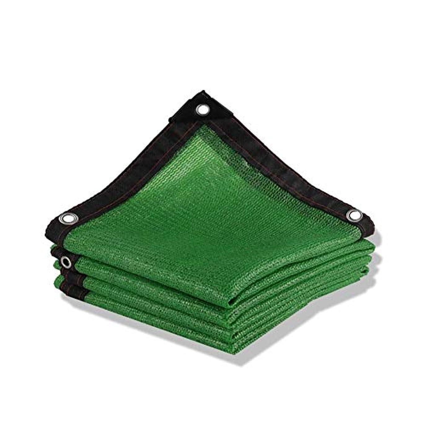 貴重なのホスト団結網が付いている網80%日焼け止めの布の防水シートは庭の花植物の温室のために理想的なテープを付けられた端及びアルミニウムグロメットに理想的です (Size : 3x5m)