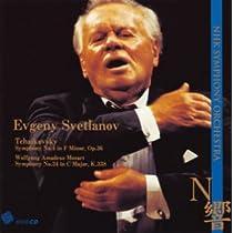 チャイコフスキー:交響曲第4番 / モーツァルト:交響曲第34番