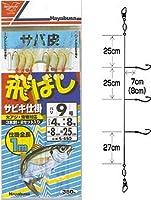 ハヤブサ(Hayabusa) S-450 飛ばしサビキサバ皮朱留 6-1.5
