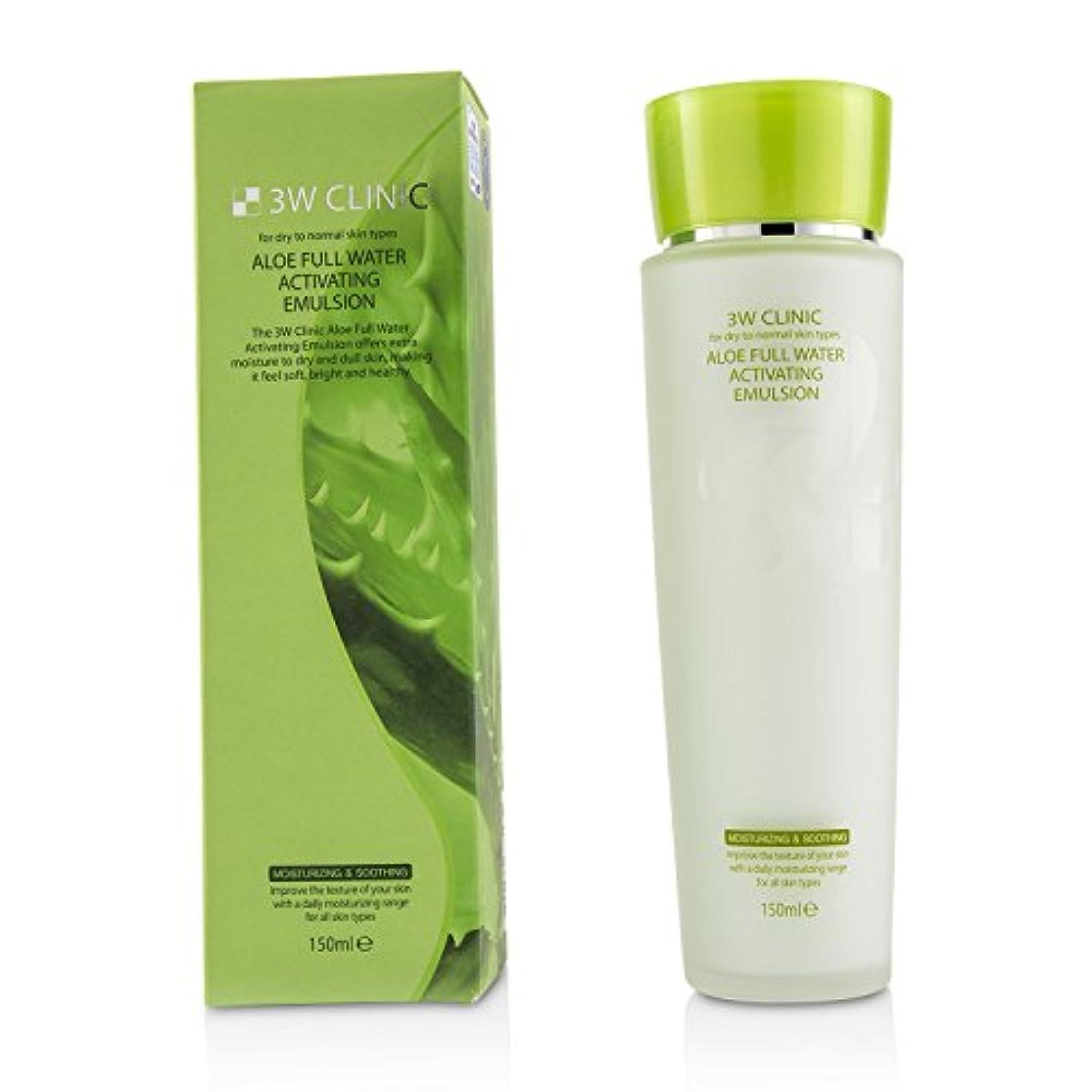 拍手するスティーブンソン抑圧3Wクリニック Aloe Full Water Activating Emulsion - For Dry to Normal Skin Types 150ml/5oz並行輸入品