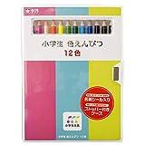 サクラクレパス 色鉛筆 小学生文具 12色 5個 GPY12(5)