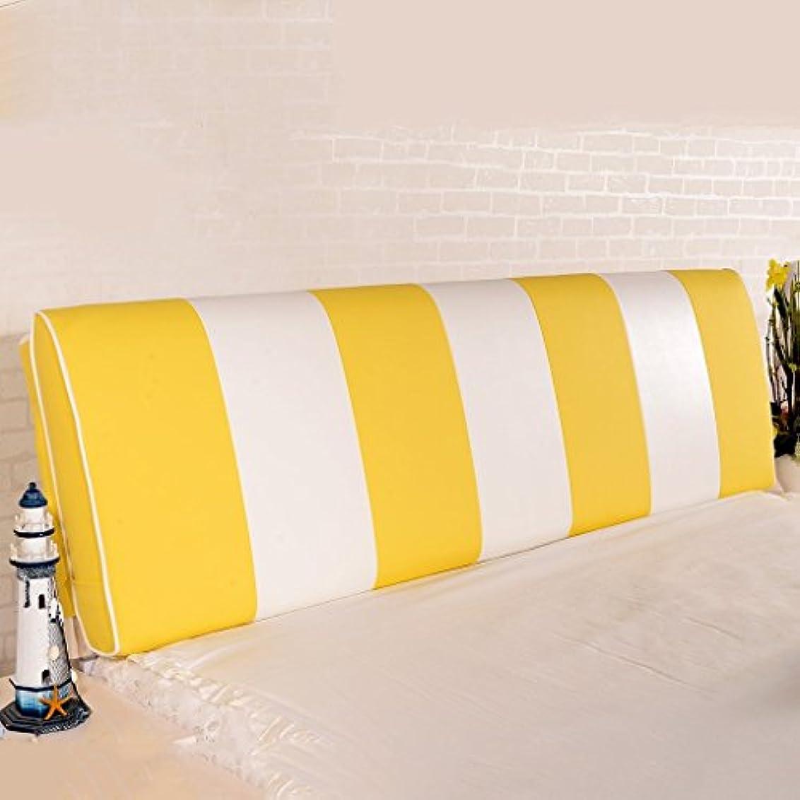 セッティング症候群失速31-luoshangqing ホームオフィスでのレザーバック頑丈なサポート腰椎枕大きなクッション背もたれサポート読書枕クッション (Color : A, サイズ : 120CM)