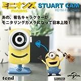 ユニバーサル ミニオンズ モニタリングカメラ Stuart Cam スチュアートカム wifi接続 ベビーカメラ 出産祝い 防犯カメラ