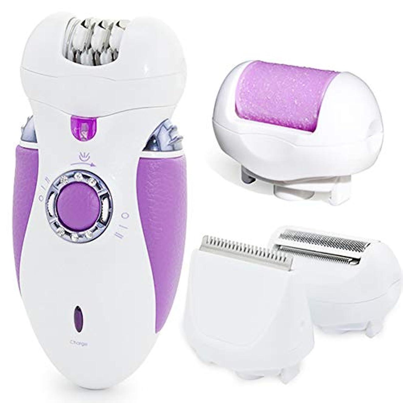運命地質学お気に入り女性のための脱毛器、1シェーバー電気かみそりを含むウェット&ドライ電気シェーバー脱毛で4防水レディー電気シェーバーコードレス,紫色