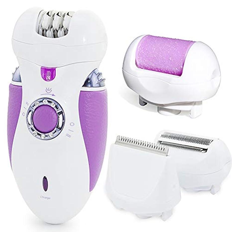順番ぐるぐる清める女性のための脱毛器、1シェーバー電気かみそりを含むウェット&ドライ電気シェーバー脱毛で4防水レディー電気シェーバーコードレス,紫色