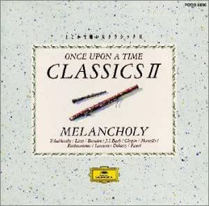 せつないメロディ~どこかで聴いたクラシック2