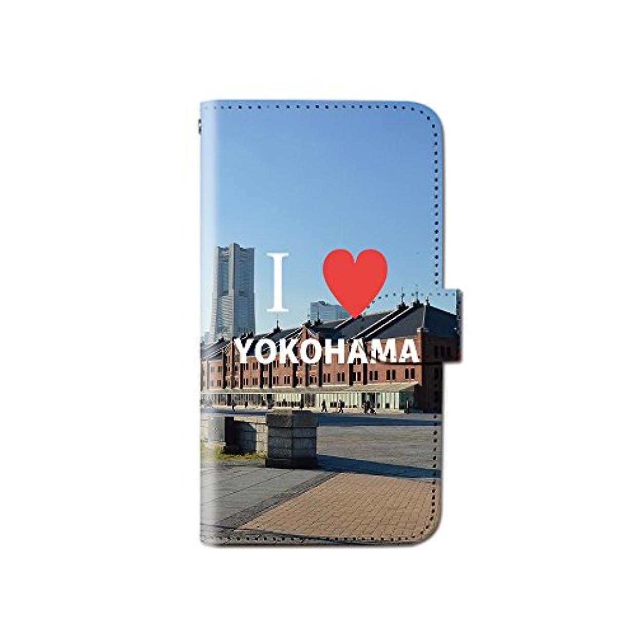 防衛賄賂すぐにZenfone 4 MAX PRO ZC554KL 横浜 景色 風景 写真 スマホケース 手帳型 マグネット式 カード収納 dy001-00360-04 ZC554KL (Zenfone 4 MAX PRO):L