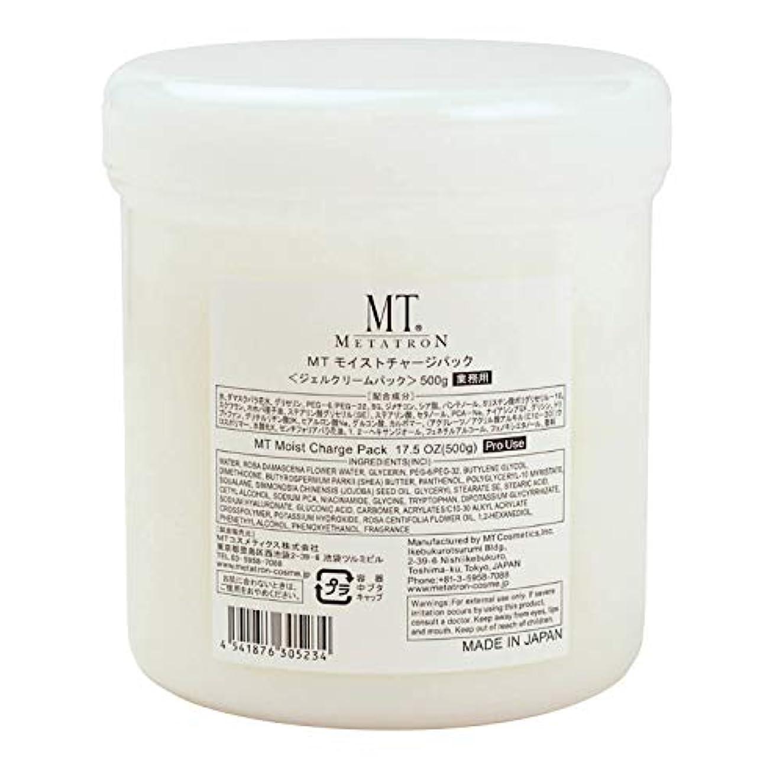 電卓洗剤美容師MT モイストチャージパック500g(ジェルクリームパック)