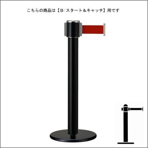 [해외]e-kanamono 파티션 폴 FGB-F1116 블랙 도장 B 스타트 &  캐치 유형 H700mm/e-kanamono Partition pole FGB-F1116 black paint B start &  catch type H 700 mm