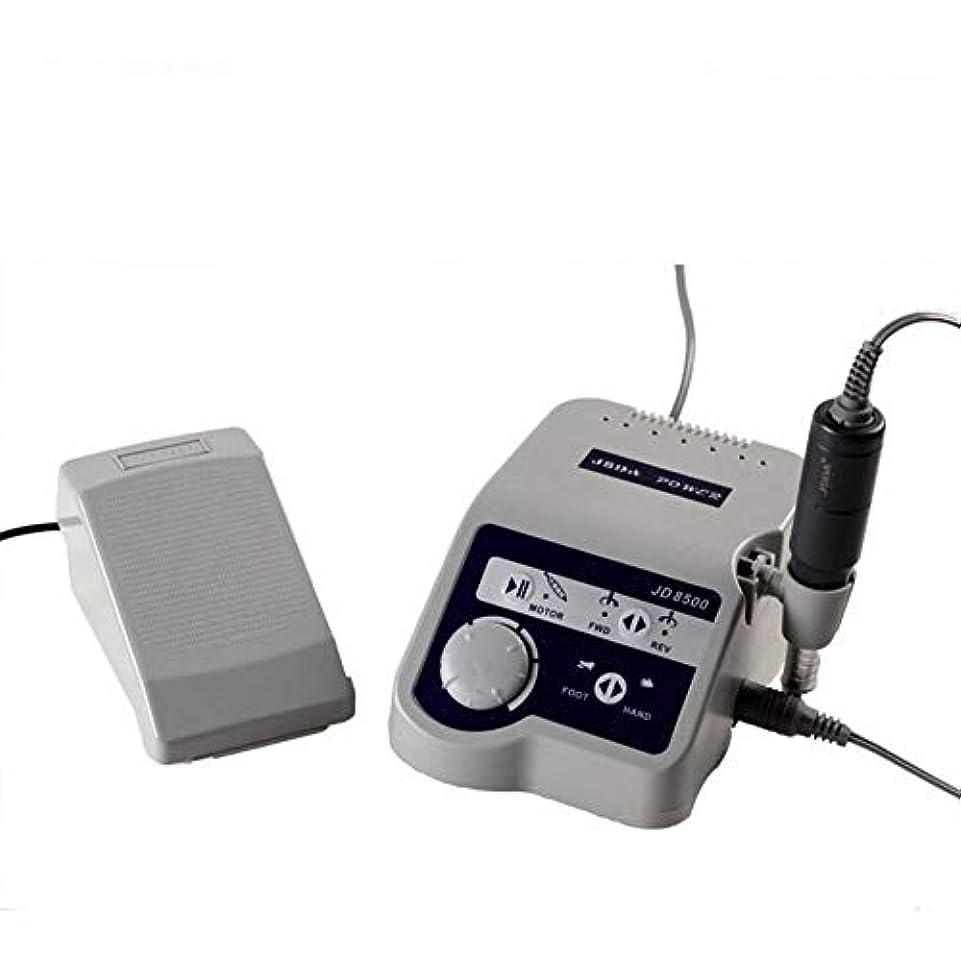医療の福祉迷彩ネイルドリルマシン、研磨ツールプロフェッショナル65W 35000 RPM電気ネイルドリルマニキュアツールペディキュアポリッシャーマシンネイルズアート用品