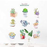 Onlymygod壁紙ルーム装身具小さな新鮮な植物鉢植えホームベッドルーム自己接着塗装54x58cm