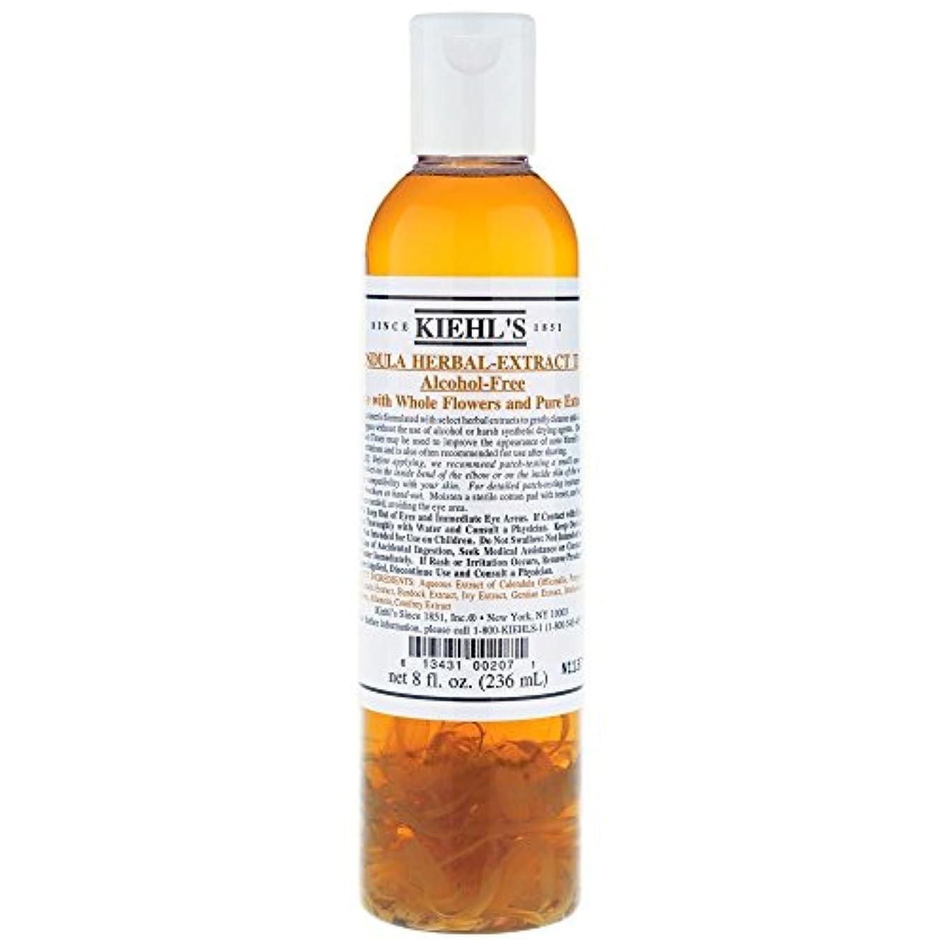 劇的頭コンセンサス[Kiehl's] キールズカレンデュラハーブエキスアルコールフリートナー500ミリリットル - Kiehl's Calendula Herbal Extract Alcohol-Free Toner 500ml [並行輸入品]
