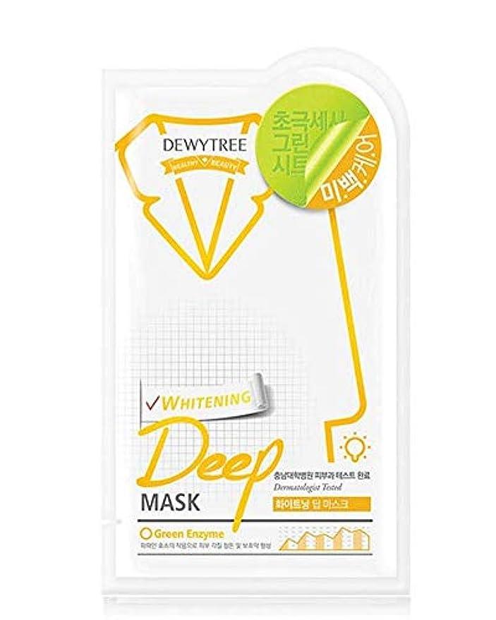 連隊病弱雪だるま(デューイトゥリー) DEWYTREE ホワイトニングディープマスク 10枚 Whitening Deep Mask 韓国マスクパック (並行輸入品)