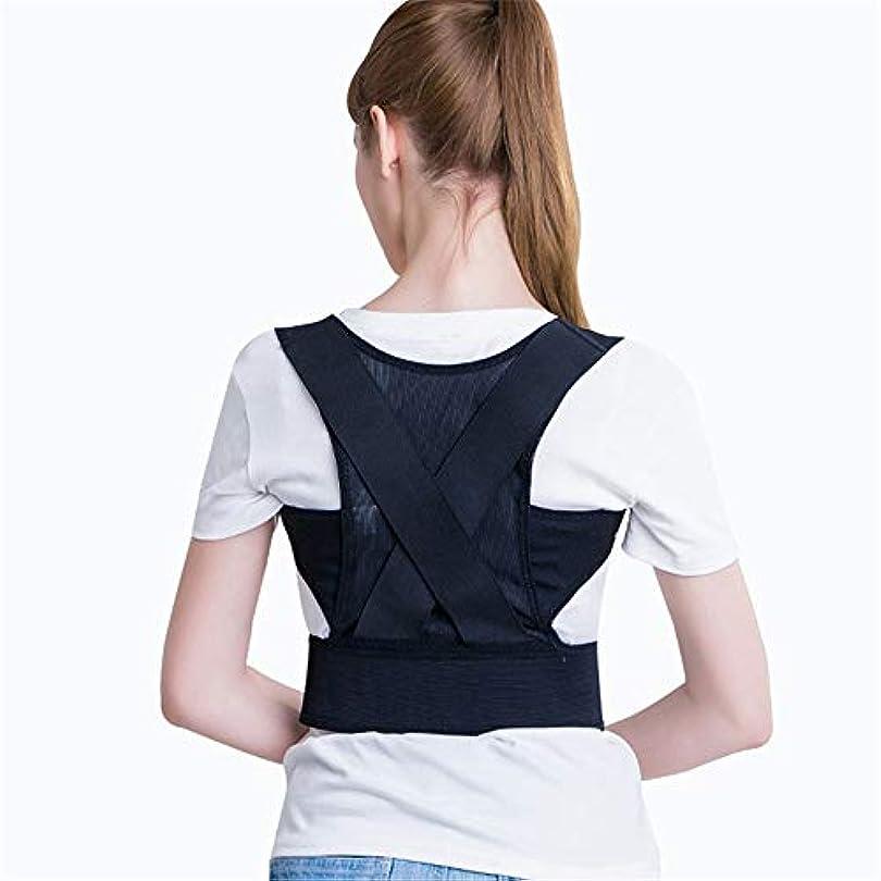 女性男性アッパーバックブレースのための姿勢矯正装置と胸椎弯症と肩首の救済のための鎖骨サポートを提供 (色 : ブラック, サイズ : M)