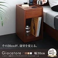 テーブル 幅30cm【Giocatore】ブラウン コンセント・収納付きコンパクトサイズナイトテーブル【Giocatore】ジョカトーレ【代引不可】