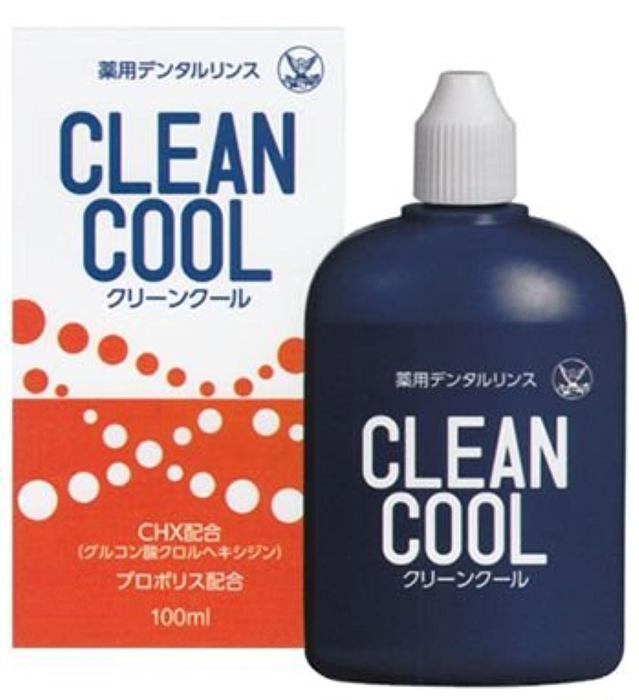 回路換気するオーディション薬用デンタルリンス クリーンクール (CLEAN COOL) 洗口液 100ml
