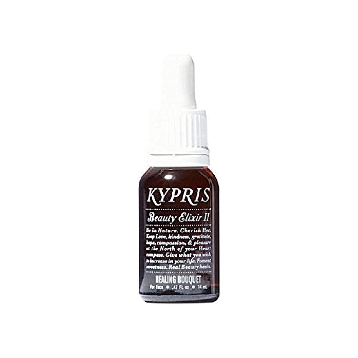 本土引数戦術美容エリクサー - 癒しの花束 x4 - Kypris Beauty Elixir Ii - Healing Bouquet (Pack of 4) [並行輸入品]