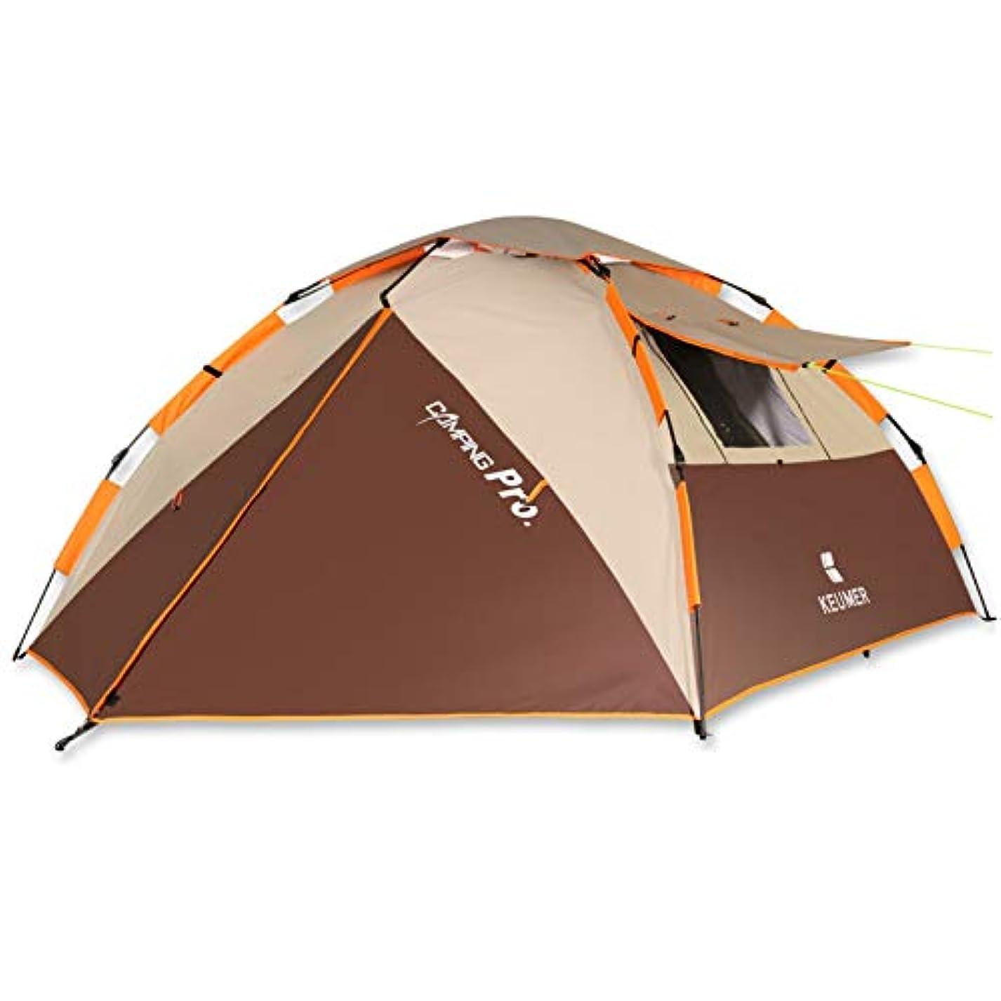 熟した不定北スピードオープンサンテント、ビーチ日焼け止めテント、キャンプポータブルテント、キャンプ用3-4人、釣り用屋外テントを収容できます