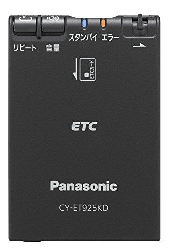 Panasonic [ パナソニック ] ETC車載器 [ アンテナ分離型 ] ブラック [ 音声タイプ ] [ セットアップ込 ] [...