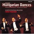ブラームス:ハンガリー舞曲集