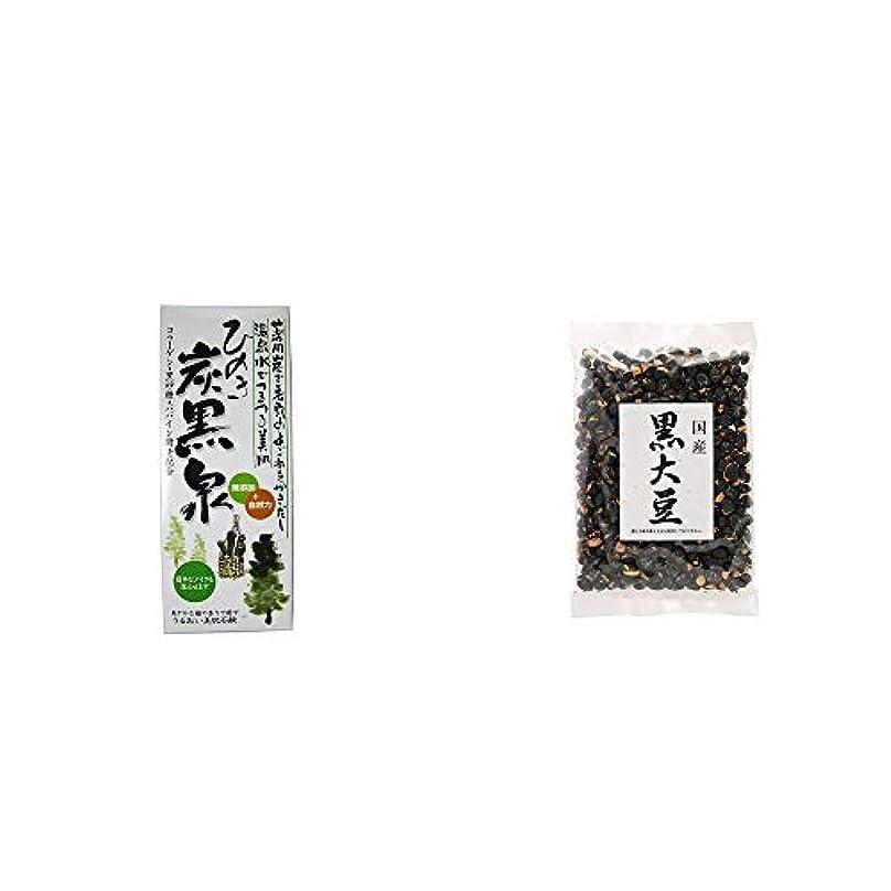 [2点セット] ひのき炭黒泉 箱入り(75g×3)?国産 黒大豆(140g)