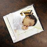 リュージュオルゴール名曲コレクションⅡ全51曲入りCD rge008290bon
