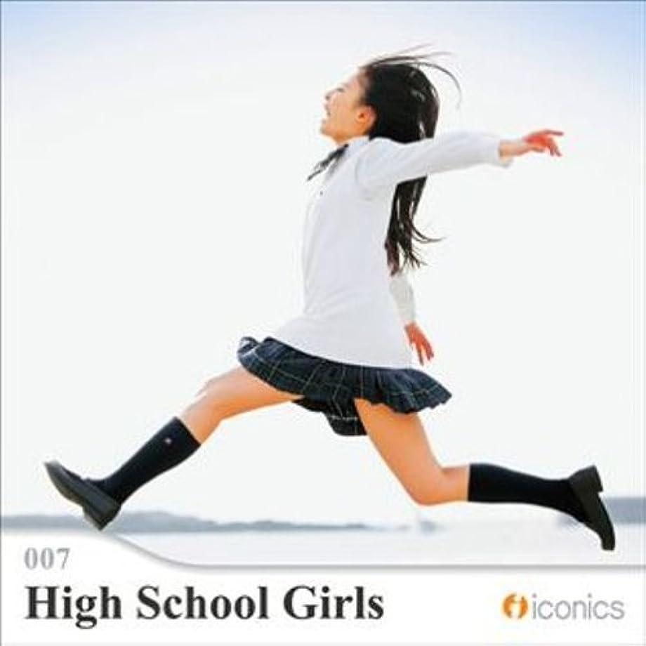 許される曲がった運動するiconics vol.007 High School Girls