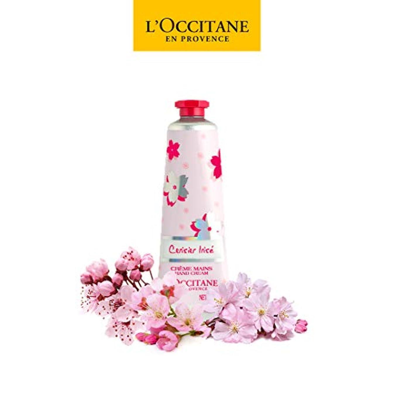膨らみ抵抗シンプルなロクシタン(L'OCCITANE) チェリープリズム ハンドクリーム 30ml