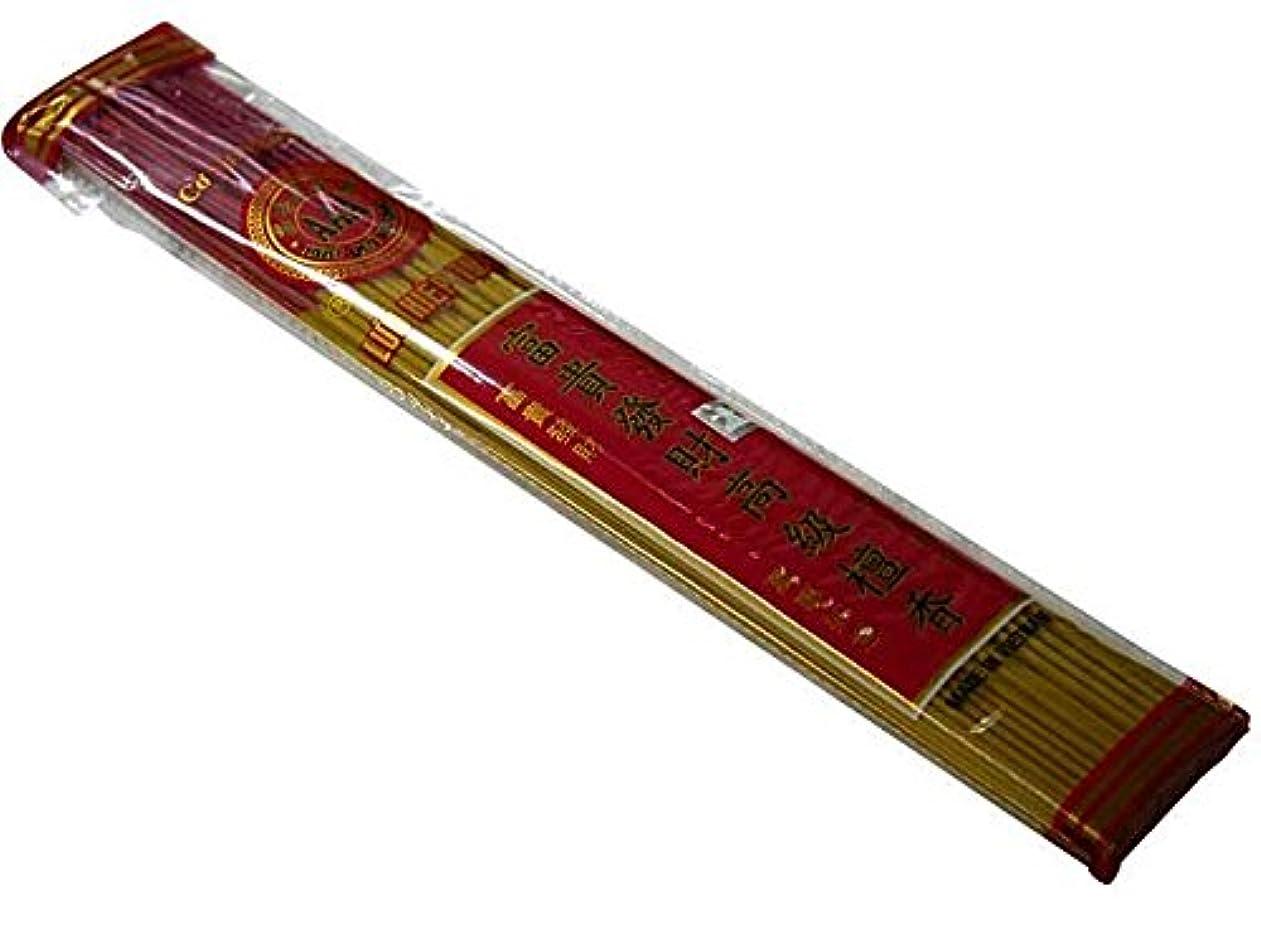 Vietnam Incense ベトナムのお香【富貴発財高級檀香】劉合成香荘 ハンドメイド