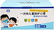 MTRADE 3-Layer Children Disposable Face Mask (50 Pieces)