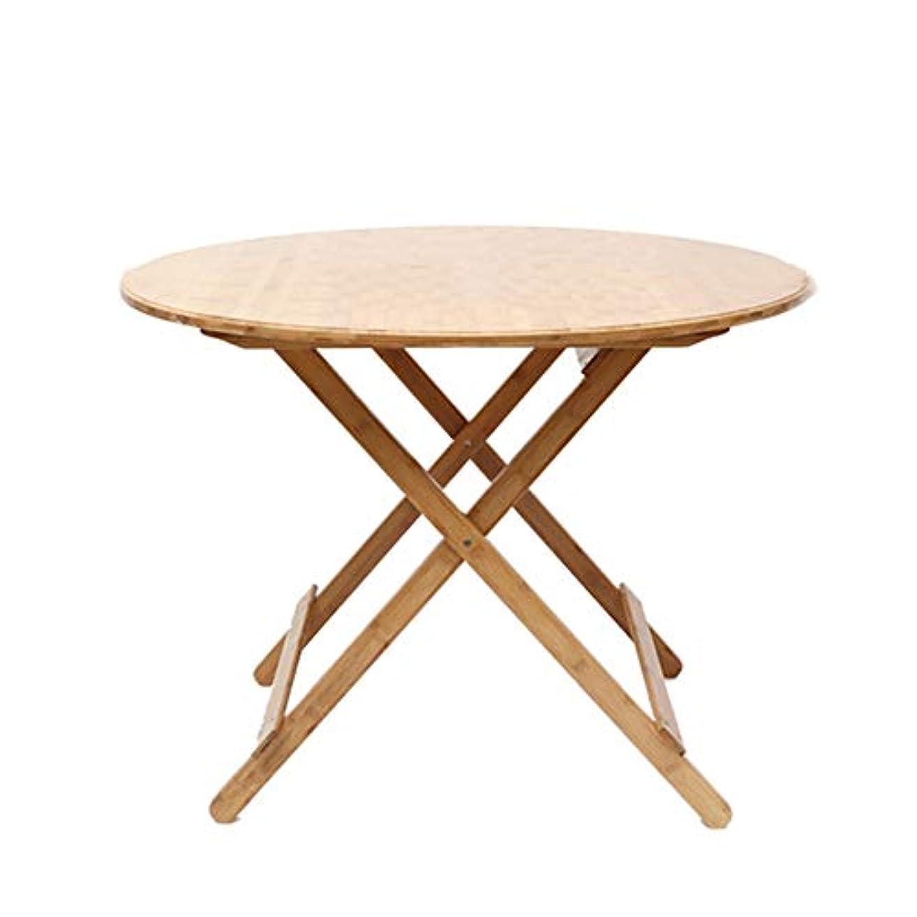 医学バンガロー空のLJHA zhuozi 丸型折りたたみ式テーブル、竹製ポータブルで収納が簡単、リビングルーム、キッチン、オフィスなどに適しています(4サイズ) (サイズ さいず : 70×70×71cm)