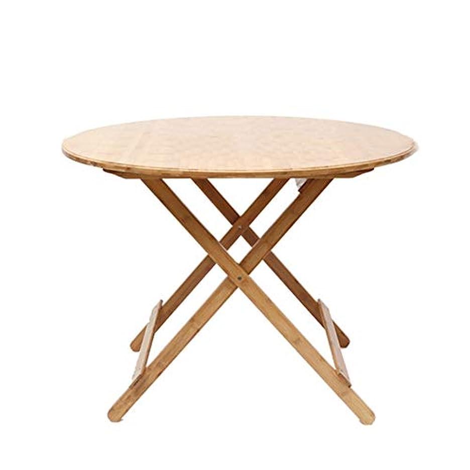 軍団ギャップ内陸LJHA zhuozi 丸型折りたたみ式テーブル、竹製ポータブルで収納が簡単、リビングルーム、キッチン、オフィスなどに適しています(4サイズ) (サイズ さいず : 70×70×71cm)