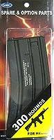 OPTION No.1 SR-416 LASER ENGRAVING 300 ROUNDS MAGAZINE SM4-89