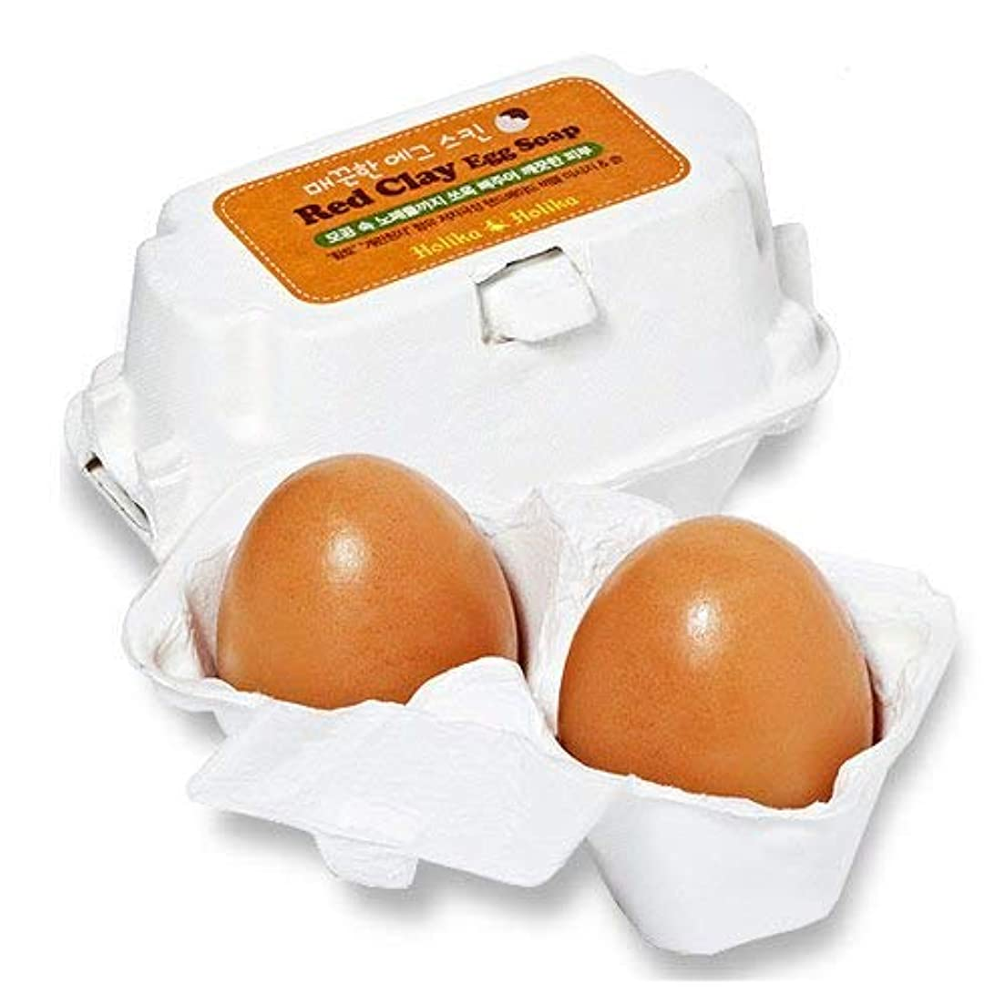 熟す黙最大限[黄土/Red Clay] Holika Holika Egg Skin Egg Soap ホリカホリカ エッグスキン エッグソープ (50g*2個) [並行輸入品]