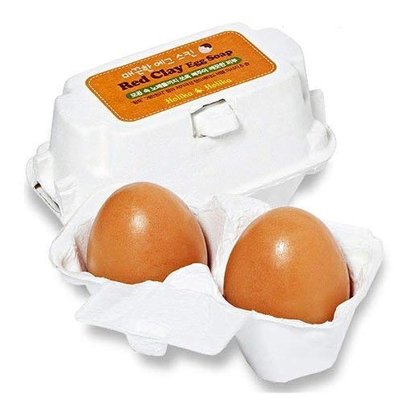 文字通り暫定の潜水艦[黄土/Red Clay] Holika Holika Egg Skin Egg Soap ホリカホリカ エッグスキン エッグソープ (50g*2個) [並行輸入品]