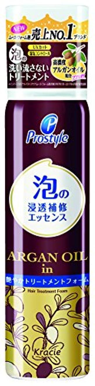 描く天使バナナプロスタイル 泡の浸透補修エッセンス 160g
