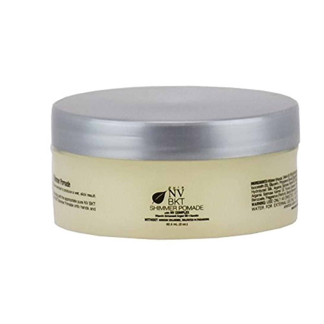 香水ミンチ略すPure NV BKT シマーポマード - 2オンス 2オンス