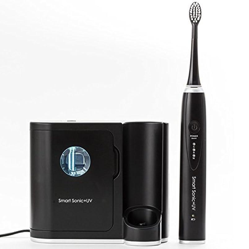 寓話提出するペニー音波歯ブラシ UV 紫外線除菌 歯ブラシ 殺菌機能付き 電動歯ブラシ スマートソニック プラス UV Smart Sonic UV