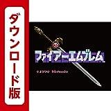 ファイアーエムブレム 暗黒竜と光の剣 [3DSで遊べるファミリーコンピュータソフト][オンラインコード]