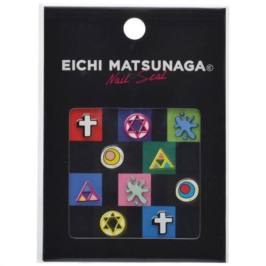 嵐密輸ボクシングウイングビート EICHI MATSUNAGA nail seal EICHI/S-004