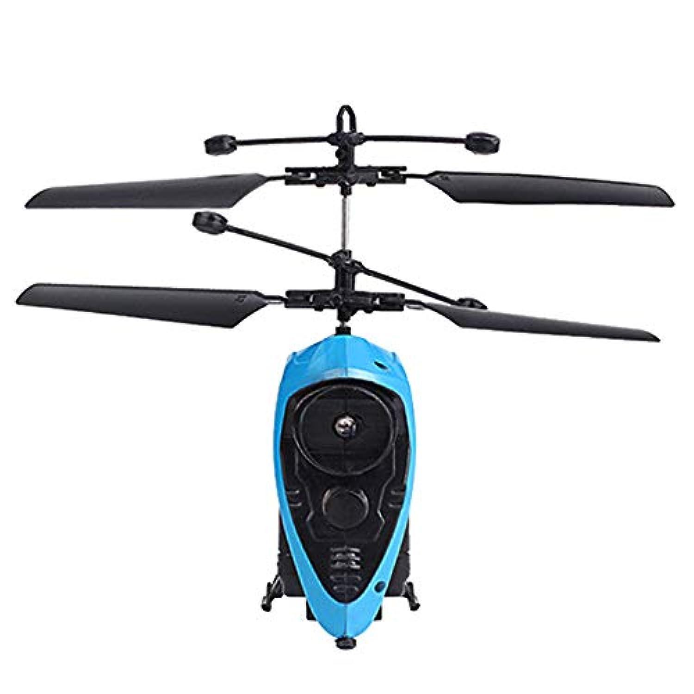 Springdoit ミニリモコンヘリコプターのおもちゃ面白いスマートなおもちゃの飛行機のパーティーの活動おもちゃの贈り物(青)
