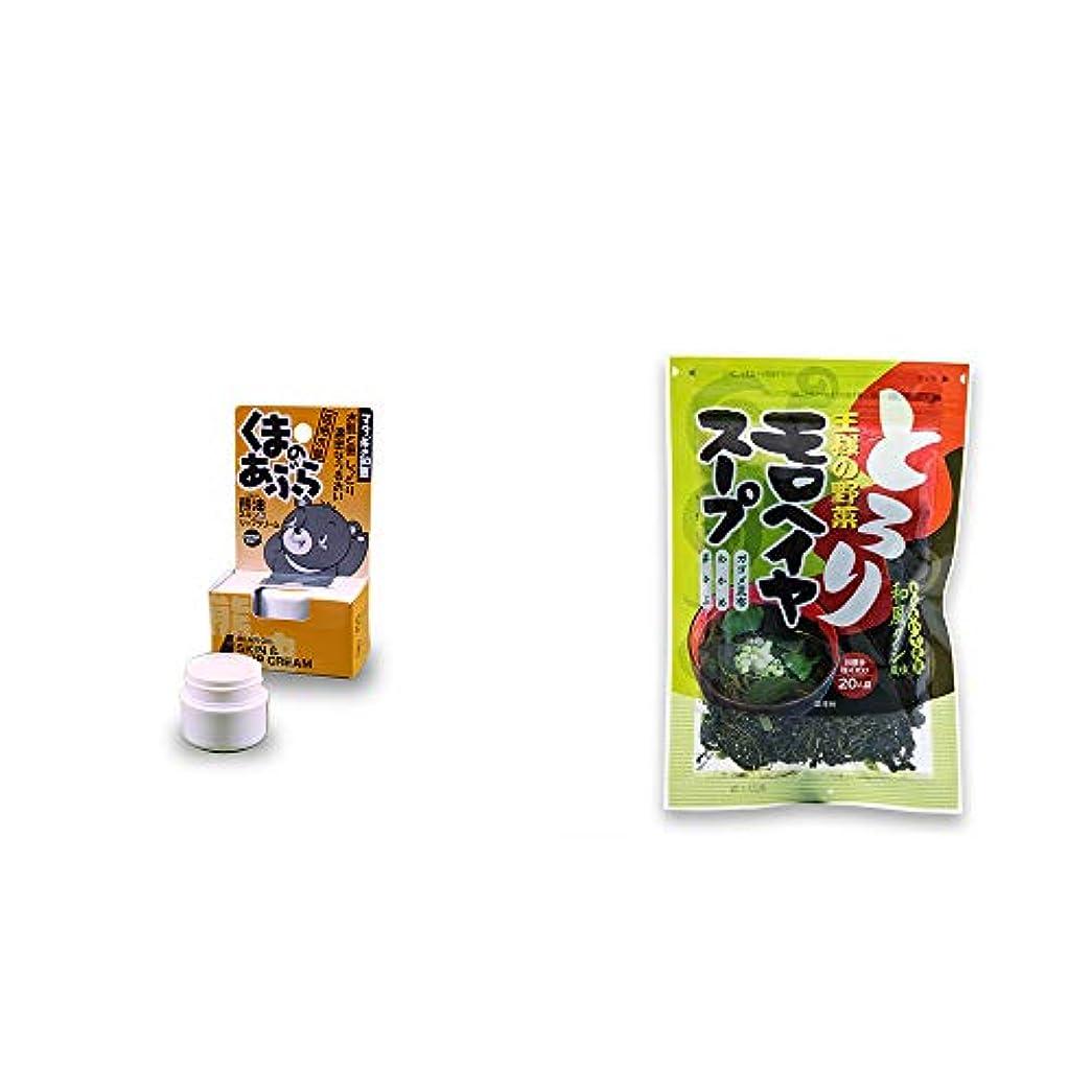 [2点セット] 信州木曽 くまのあぶら 熊油スキン&リップクリーム(9g)?王様の野菜 モロヘイヤスープ(80g)