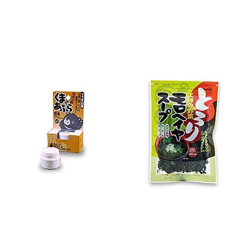 すり引き付けるパズル[2点セット] 信州木曽 くまのあぶら 熊油スキン&リップクリーム(9g)?王様の野菜 モロヘイヤスープ(80g)