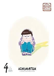 松セレクション「四男 一松」 [Blu-ray]